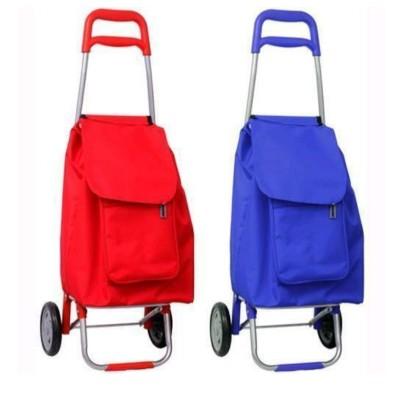 Carrello spesa trolley telaio acciaio con ruote 30KG rosso/blu Maurer 99104 99107