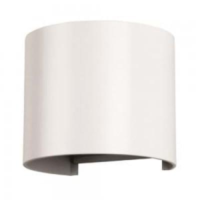 Applique lampada a muro doppio fascio luce led 6W IP65 bianco esterno V-Tac VT-756 7082/7091