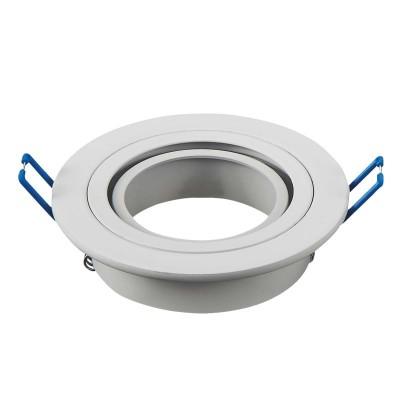 Portafaretti incasso GU10 MR16 bianco rotondo orientabile Aigostar 004445
